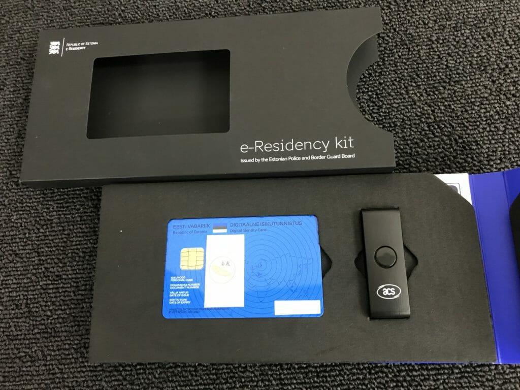 e-Residencyキット1