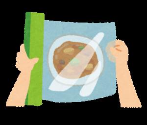 ラップをした食事のイラスト