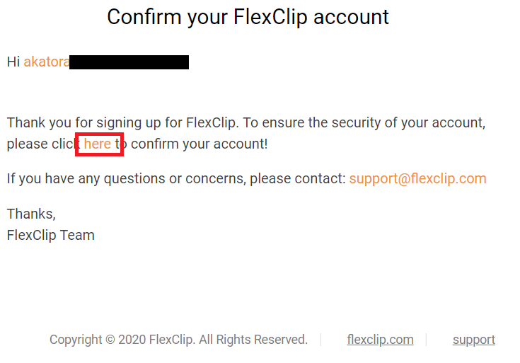 確認のメール