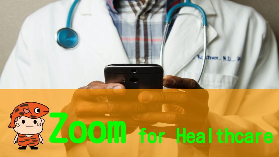 Zoom-news-210809タイトル