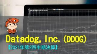 DDOG2021-2Qtitle