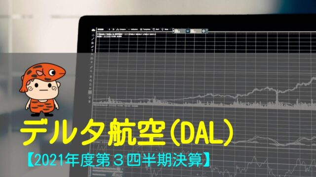 DAL-2021-Q3_title